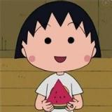(ˉ﹃ˉ)丸子同学