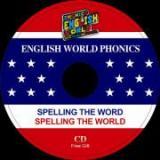 英语世界-自然拼音