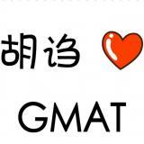 胡诌GMAT
