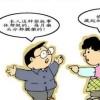 广播专辑 台湾(08) 滑稽特务头子谷正文