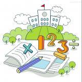 数学荒岛历险记