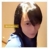 ichinachino