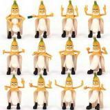 香蕉同学仔