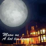 热铁皮屋上的月亮