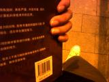 杨丹_p9s