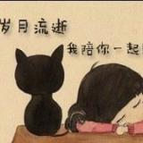 fm68347637 梦里枕书图片