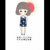 Miss 太阳