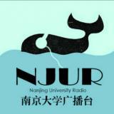 南京大学广播台