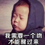 小仙女薛美丽