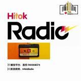 Hitokradio