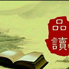 《文心雕龙》第28篇--风骨--刘勰(南朝)