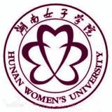 湖南女子学院官方播客的播客