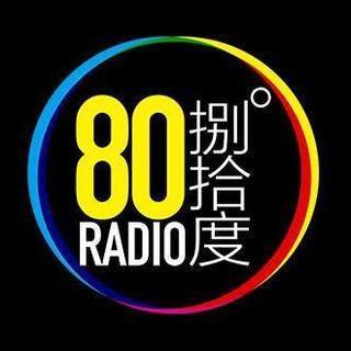 019特别节目-Metallica中国首演-上