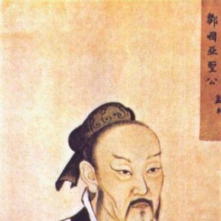 孟子·2·梁惠王章句下