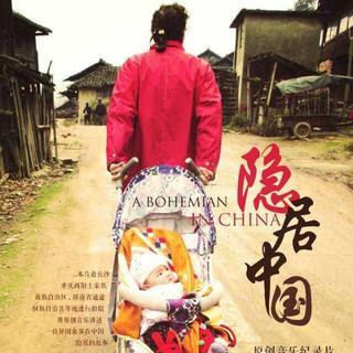 mati in china
