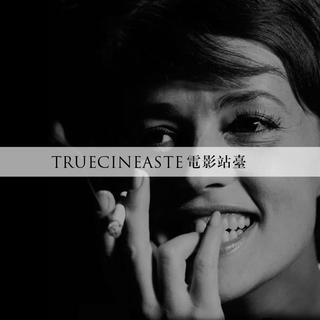 Dispatch 5 - 阿巴斯·基亚罗斯塔米与「如沐爱河」