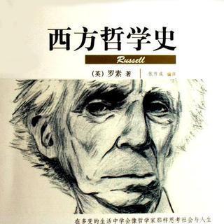 西方哲学史 01 18 柏拉图哲学中的知识与知觉