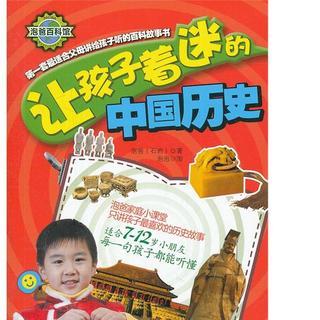 泡爸讲中国历史20——清朝2