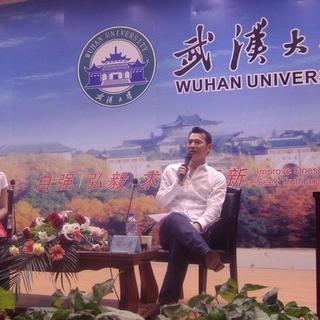 20091125珞珈访谈 讲座狂人张学荣
