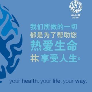 健康U管理(1)——我们体内的氧自由使细胞氧化退化了