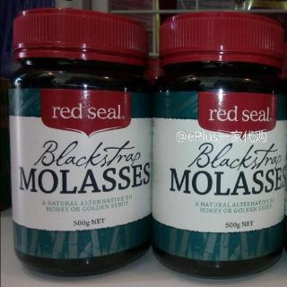 第七十七辑:molasses