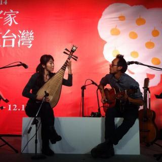 0044-单曲22-音乐五四三-马世芳采访钟玉凤+David CHEN