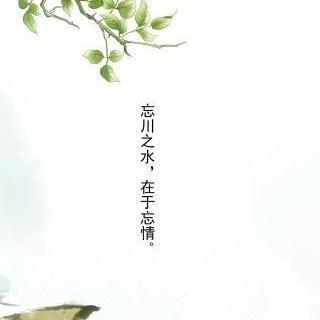 匪我思存原著【浮生未歇】广播剧社《东宫》预告