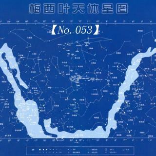【No.053 梅西叶天体马拉松之一】