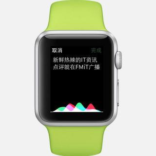 AppleWatch独家真机上手体验 FMiT.VOL 133