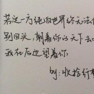 【试播】写给皇马球员的三行情书 小豌豆篇