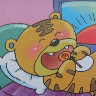 睡前故事- 001 小老虎的牙齿