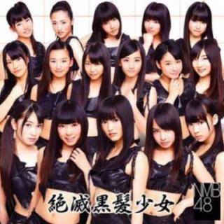 三日月の背中-NMB48