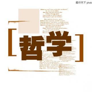108-苏菲的世界3-By Sophie_夕云&婧子&凌少