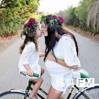 【妈妈FM】为了女儿和家,拒绝生活外包