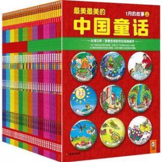 分享连载《最美最美的中国童话》—农历4月11日:蔡湘造洛陽橋