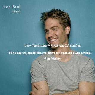 Vol.13 For Paul