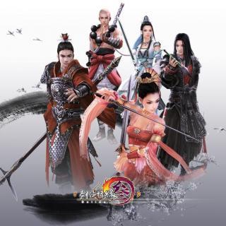 剧情歌-「剑网3」同人全年龄剧情歌《江湖事》 天策