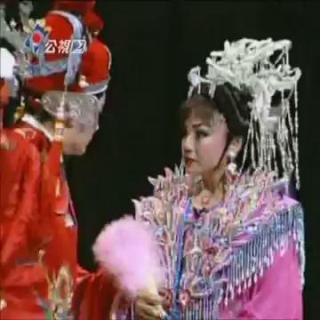 歌仔戏折子戏《打金枝》大唐朝虽然是李家的天下(十一字都马