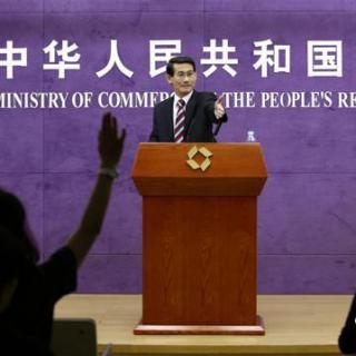 【财经看点】商务部:中国贸易顺差增速下半年或有所放缓