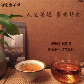 24在韩国,寻找茶道