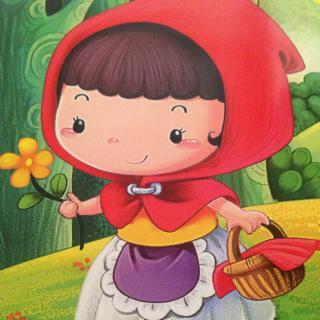 胎教故事之小红帽
