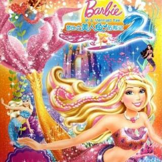 芭比之美人鱼历险记2(6岁+)