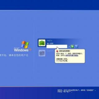 第八期 Windows密码遗忘了怎么办?