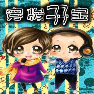 穿梭孖宝2015-09-23(三)