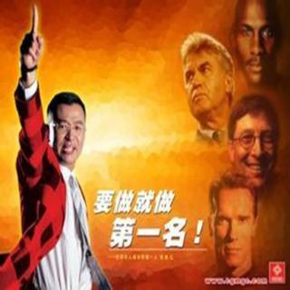 陈安之演讲中央二套《对话》安之评马云