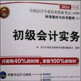 初级《会计实务》§01资产.1货币资金