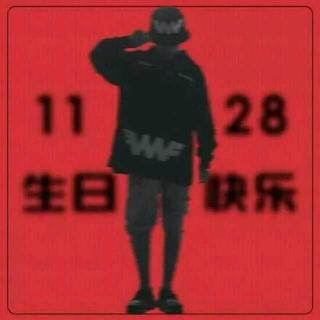 20151128易烊千玺15岁生日快乐!♚