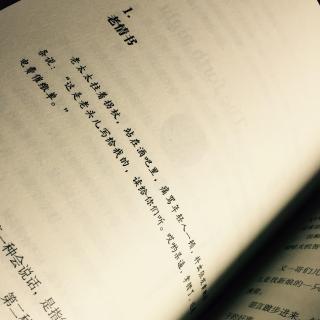 《老情书》/by张嘉佳
