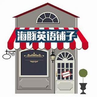 """11.30【海豚英语铺子】:关于""""BOX""""你不知道的事儿"""