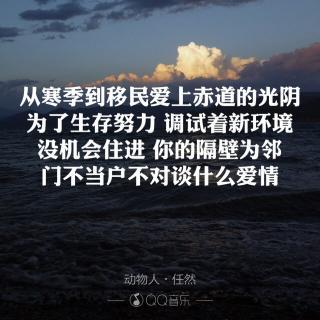 《恋爱不是温馨的请客吃饭》文/咸贵人